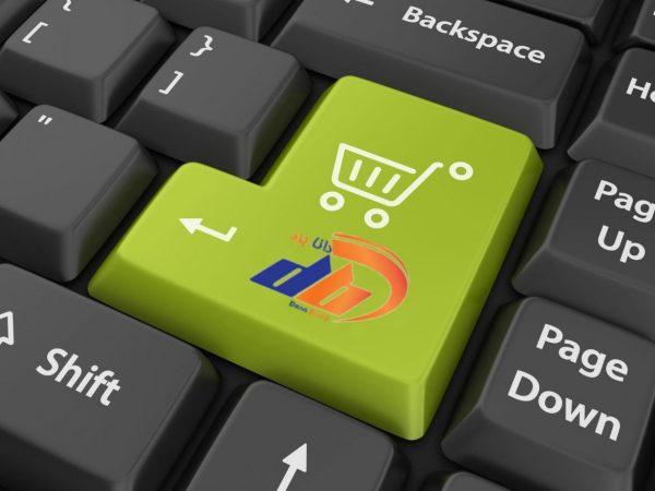 مزایای فروشگاه اینترنتی برای مشتریان