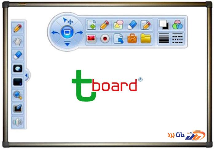 تخته وایت برد هوشمند تی برد T-board Smart Board